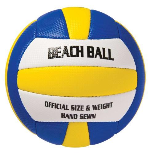 Мяч волейбольный IMPACT