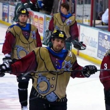 """Необычная спортивная форма  """"Хоккейные джерси"""""""